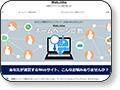 http://homepage-shindan.com/