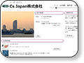 http://cs-japan.wixsite.com/csjapan/